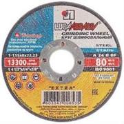 Круг шлифовальный Луга-Абразив 115х6х22 мм фото