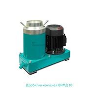 ВКМД 10 Дробилка конусная лабораторная ВИБРОТЕХНИК фото