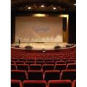 Организация выставок и конгресс-мероприятий фото