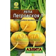 Семена Репа Петровская 1 фото