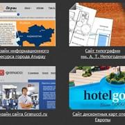 Создание веб-сайтов для организаций и предпринимателей. фото