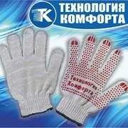 Перчатки Х/Б Эконом класса с ПВХ покрытием фото