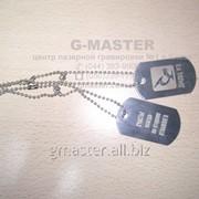 Лазерная гравировка жетонов, медальонов, кулонов, армейских отличительных знаков, DOG TAG фото
