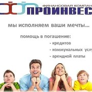 Софинансирование кредитов фото