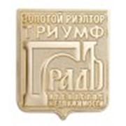 Значки ордена медали нагрудные знаки фото