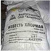 Известь хлорная Россия третий сорт 21% фото