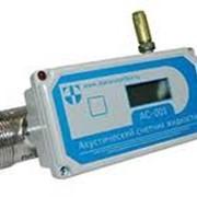Ультразвуковые расходомеры водосчетчики фото