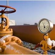 Расчет нагрузки на газоснабжение фото