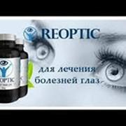 Reoptic (Реоптик) – Средство для глаз фото