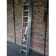 Алюминиевая лестница трехсекционная 3x9 «Стандарт» складная 600 см фото
