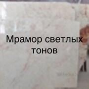 Мрамор - для Вашей гостиницы, офиса фото