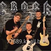 Живая музыка на корпоратив, рок группа Crock фото