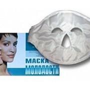 Омолаживающая магнитная маска фото