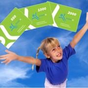 Интернет карты Eventis-Card - 1000 фото