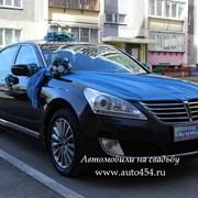 Автопрокат Челябинск, Hyundai Equus с водителем фото