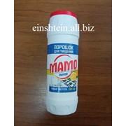 Кабель управления КУПВэ фото