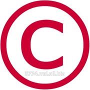 Охрана Авторских Прав фото