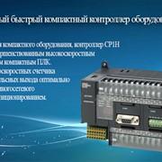 Программируемые логические контроллеры фото