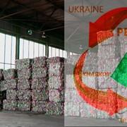 ПЭТ бутылка прессованная Харьков фото