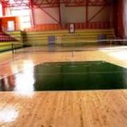Спортивный комплекс фото