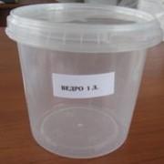 Ведро пластиковое 1 литр фото