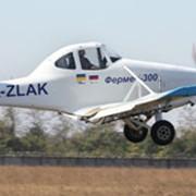 Сельскохозяйственный самолет «Фермер-300» фото