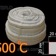 Термоизоляционный шнур «Стекловолокно». Уплотнитель дверцы котла +500°С фото