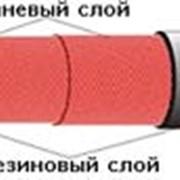 Рукава напорные резиновые ГОСТ 18698-76 фото