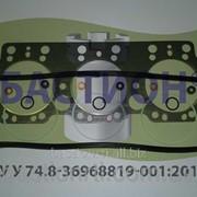 Ремкомплект Для ремонта головки ЯМЗ-236 (236-1003100) (н/о) фото