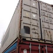 контейнер 40 футов HC PW