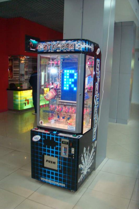 Игровые аппараты кран-машина цена бу вулкан вип клуб казино