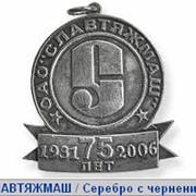 Значки серебряные (Ag), серебро 925° пробы фото