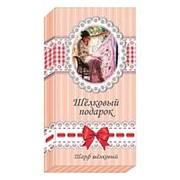 Полоцкая церковная мастерская Шарф для храма шелковый натуральный (нежно-розовый) фото