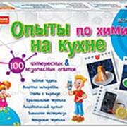 """Набор для творчества 0330 """"Опыты по химии на кухне"""" фото"""