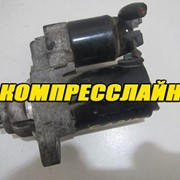 Стартер 02T911023G для VW Volkswagen Golf 4 1998-2003 г.в, 1.4L 0001120400, 0001120401 (контрактный) фото