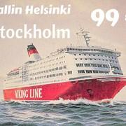 Круиз Таллин Хельсинки Стокгольм фото