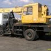 Автокраны МАЗ КС-45729А фото