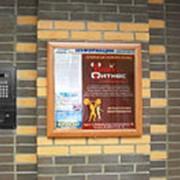 Размещение рекламы на подъездных стендах фото