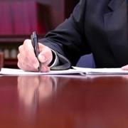 Регистрация юридических лиц фото