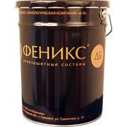 ФЕНИКС ДБ, огнезащитный состав фото