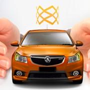 Обязательное страхование гражданско-правовой ответственности владельцев транспортных средств. фото