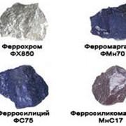 Раскислители, ферросплавы. Материалы для металлургии и литейного производства. фото