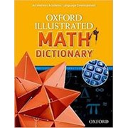 Oxford Illustrated Math Dictionary фото