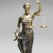 Юридические услуги, узаконивание перепланировок фото