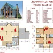 Проект двухэтажный дом №52 237,61 м² фото