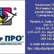 """ТзОВ """"Колір ПРО"""" фото"""