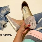 Женские эспадрильи с перфорацией, в моделях. ДС-26-0618 фото