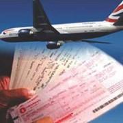 Принимаем заказы на приобритение авиабилетов (также железнодорожные билеты) фото