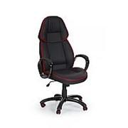 Кресло компьютерное Halmar RUBIN фото