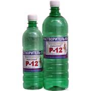 Растворитель Р12 акриловый (1, 5, 10л) фото